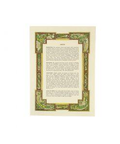 Celtic History - House of Names, Dublin, Ireland